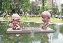 2010年亚运城市雕塑供应商